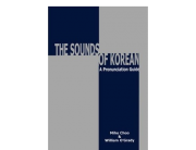 soundsofkorean