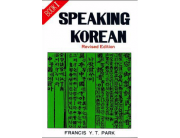 speakingkorean