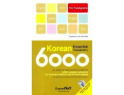 6000essentialkorean